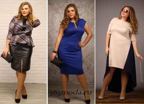 Платье на полных девушек 2017